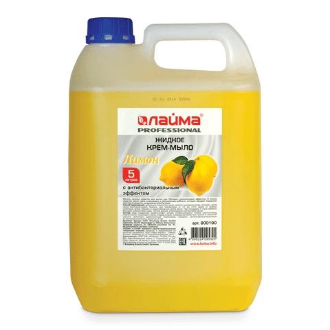 Крем-мыло ЛАЙМА Антибактериальное 5л 1
